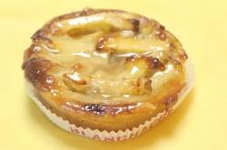 Normandisch gebakje - Bakeronline