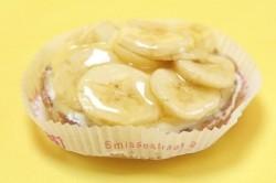 Tartelet banaan - Bakeronline