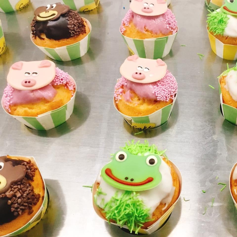 Cone cakes assortiment diertjes - Bakeronline