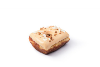 ThisIsNoPeanuts - Bakeronline